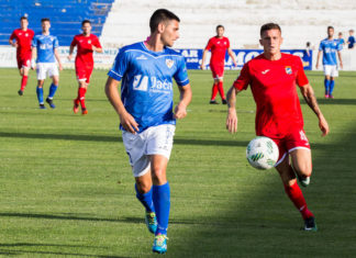 Linares 1 Lorca FC 1 Match Highlights